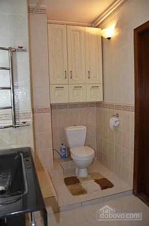 Cozy apartment, Zweizimmerwohnung (50688), 010
