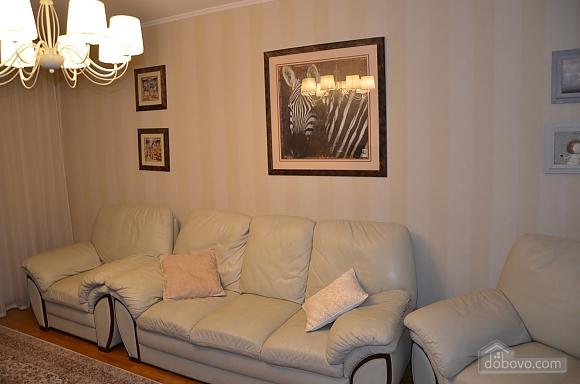Cozy apartment, Zweizimmerwohnung (50688), 001