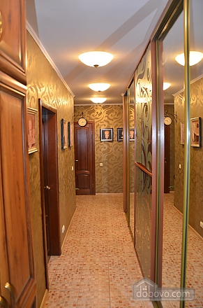 Cozy apartment, Zweizimmerwohnung (50688), 011