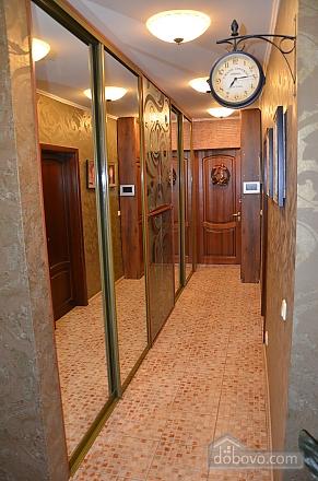 Cozy apartment, Zweizimmerwohnung (50688), 012