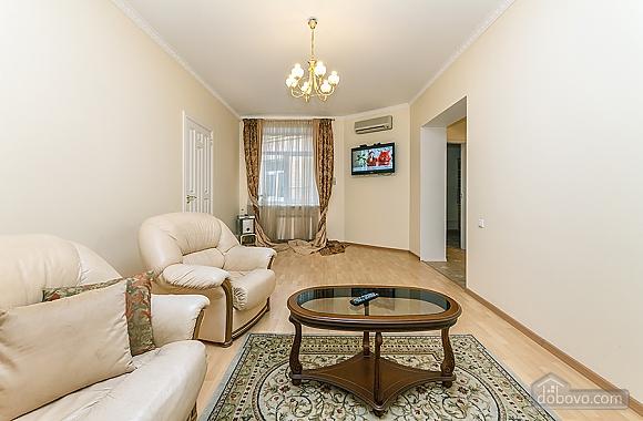 Luxury apt, Zweizimmerwohnung (60754), 001