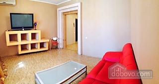 Cozy apartment, Un chambre (16430), 001