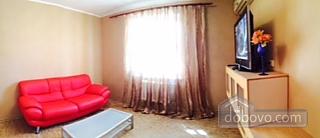 Cozy apartment, One Bedroom (16430), 002