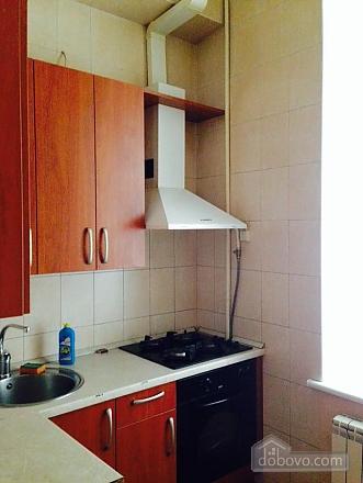 Cozy apartment, Zweizimmerwohnung (37109), 023