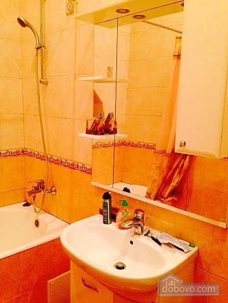Cozy apartment, Zweizimmerwohnung (37109), 025