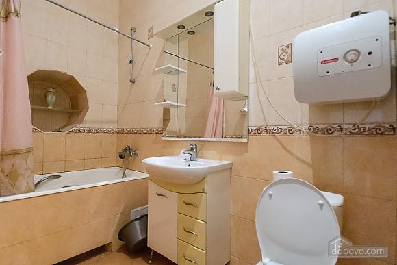 Cozy apartment, Zweizimmerwohnung (37109), 007