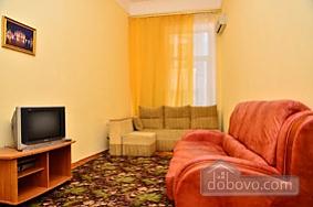 40 Владимирская, 3х-комнатная (71139), 002