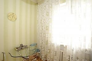 Great apartment in the city centre in a quiet location, Un chambre, 004