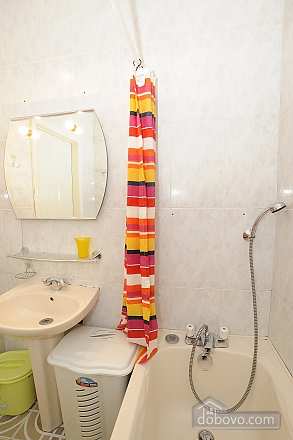 Great apartment in the city centre in a quiet location, Zweizimmerwohnung (21062), 015