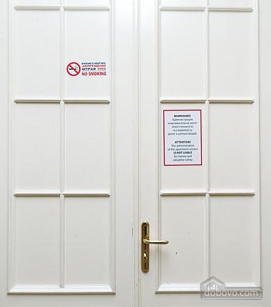 Apartment in Passaj, Deux chambres (46747), 007