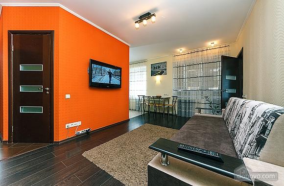 Bright apartment in the center, Zweizimmerwohnung (69487), 001