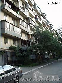 Apartment near Demeevska metro station, Monolocale (26141), 005