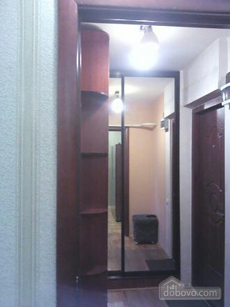 Apartment near to Studentska metro station, Monolocale (44289), 011