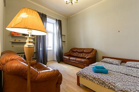 Apartment next to Olympiyskiy, Monolocale (64073), 001