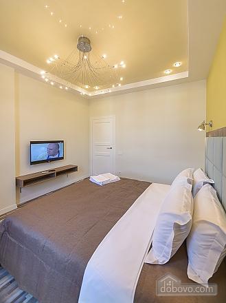 Modern designed one-bedroom apartment with bathtub, Zweizimmerwohnung (53511), 002