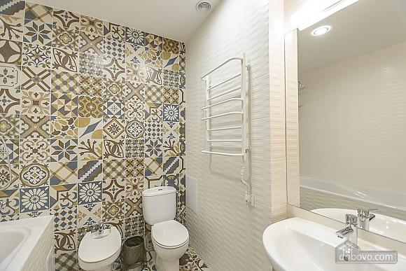 Modern designed one-bedroom apartment with bathtub, Zweizimmerwohnung (53511), 004