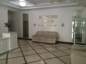 Apartment in the Third jewel, Studio, 002