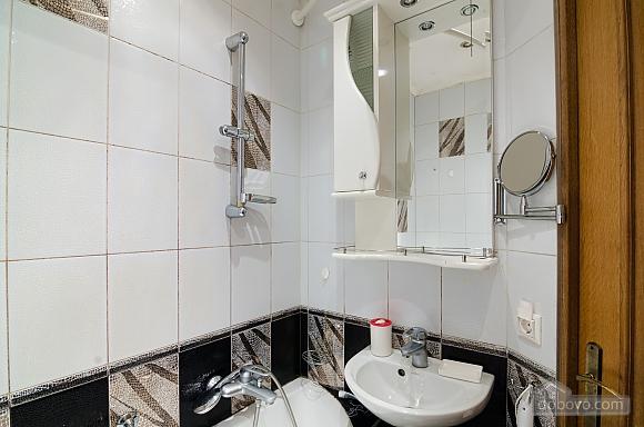 Cozy pretty flat, Zweizimmerwohnung (74175), 003