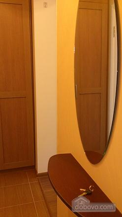 Cozy apartment, Studio (69147), 010
