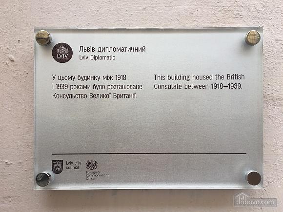 Мила та тиха квартира в центрі Львову, 3-кімнатна (27275), 011