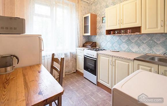 Light apartment, Zweizimmerwohnung (11158), 001