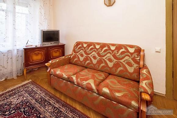 Light apartment, Zweizimmerwohnung (11158), 002