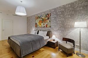 Comfortable apartment in the city center, Un chambre, 001
