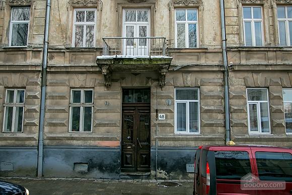 Cozy apartment, Un chambre (36936), 016