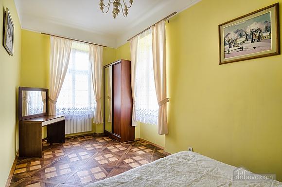 Cozy apartment, Zweizimmerwohnung (35647), 006