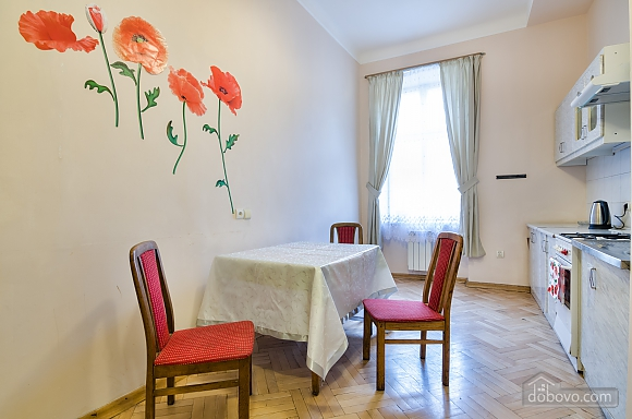 Cozy apartment, Zweizimmerwohnung (35647), 009