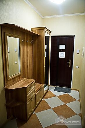 Квартира з усіма зручностями, 2-кімнатна (79694), 010