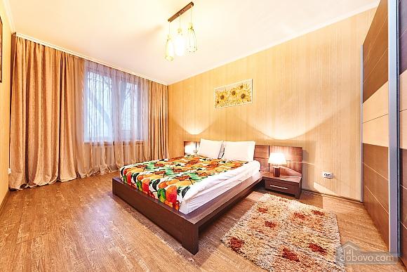 Bright apartment, Due Camere (36562), 001