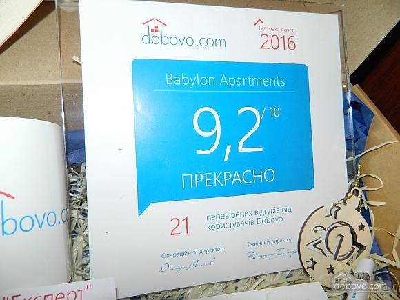 Прекрасная квартира для отдыха 4 человек, 2х-комнатная (48535), 002