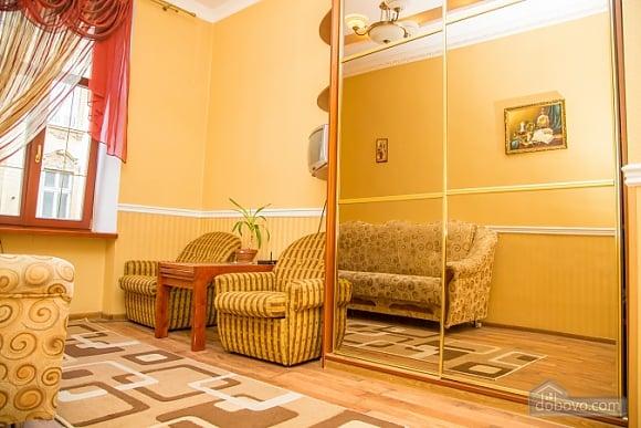 Квартира біля центру, 1-кімнатна (46395), 002