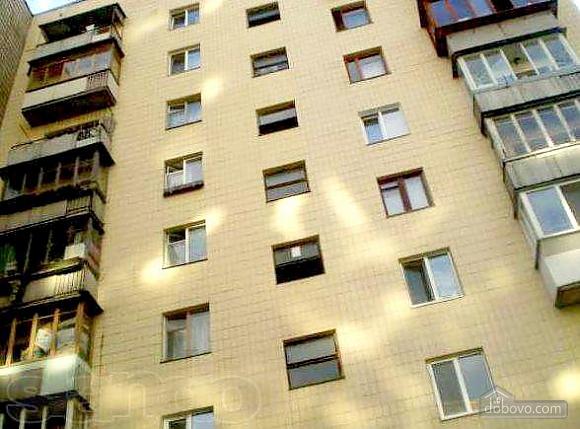 Comfortable warm apartment, Studio (76676), 014