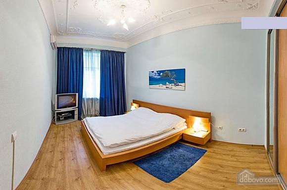 Затишні апартаменти, 2-кімнатна (12613), 001