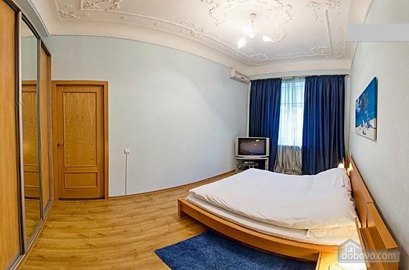 Затишні апартаменти, 2-кімнатна (12613), 003