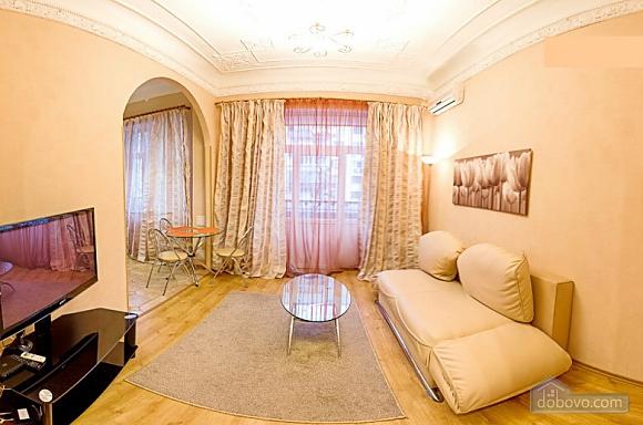 Затишні апартаменти, 2-кімнатна (12613), 012