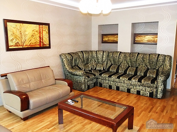 Gorgeous one bedroom apartment, Zweizimmerwohnung (98766), 001