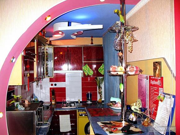 Wohnung im Zentrum, Studio (76862), 004
