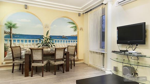 Затишна квартира на Майдані, 3-кімнатна (25705), 005