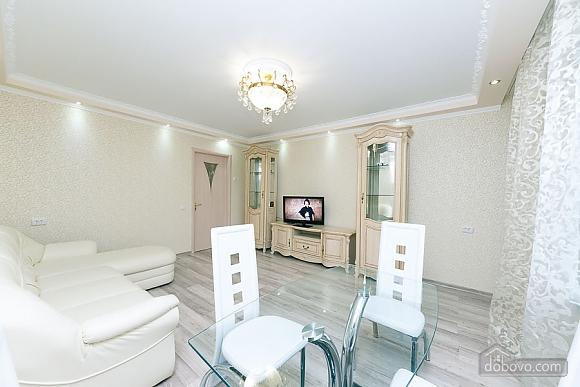Beautiful apartment in city center, Zweizimmerwohnung (64580), 003
