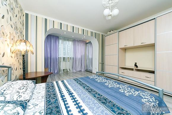 Beautiful apartment in city center, Zweizimmerwohnung (64580), 005