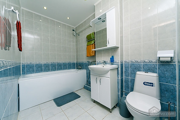 Beautiful apartment in city center, Zweizimmerwohnung (64580), 009