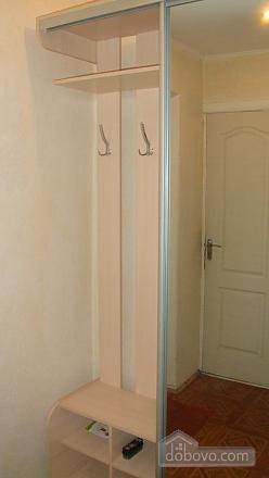 Bright and cozy apartment, Studio (77079), 010