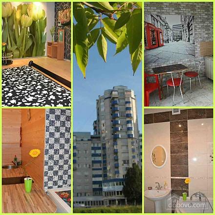 Elite apartment in new building near Heroiv Pratsi station, Studio (13117), 010