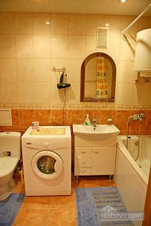 Small one room apartment, Studio (33292), 007