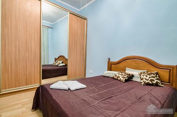 Cozy apartment, Zweizimmerwohnung (58873), 001