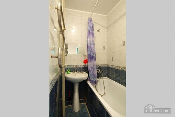 Two separate rooms in city centre, Zweizimmerwohnung (94559), 003