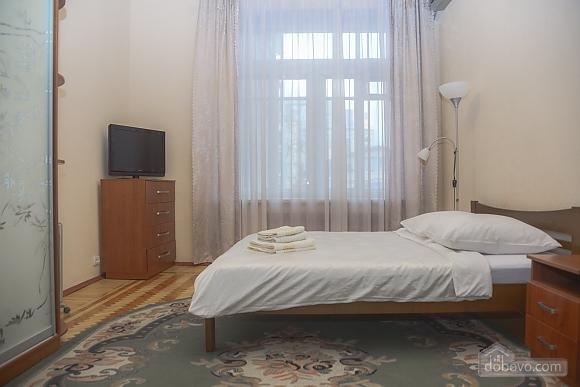 Nice apartment, Una Camera (61050), 004